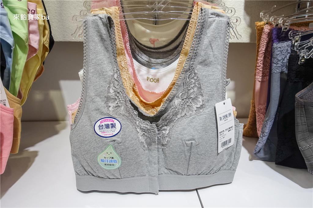 台中平價內衣-大成內衣 (59).jpg