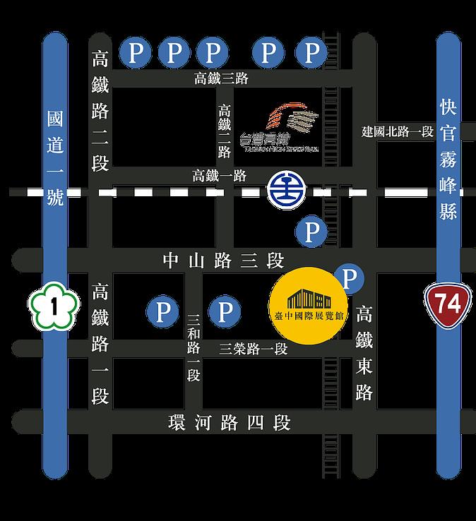 台中大野狼國際書展停車場.bmp