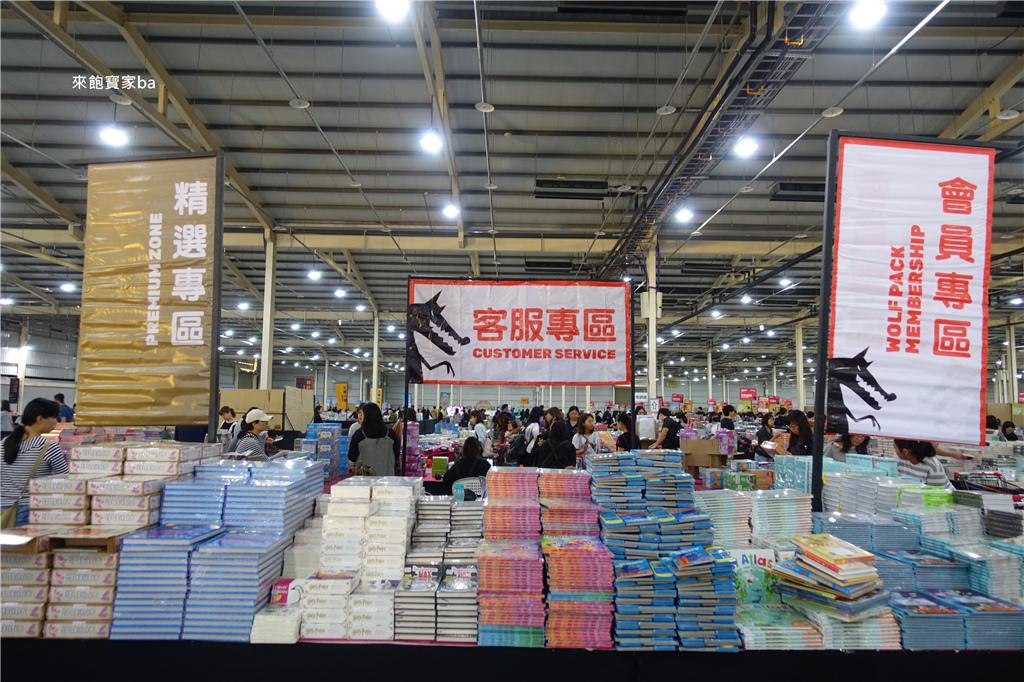 2019台中大野狼國際書展 (27).JPG