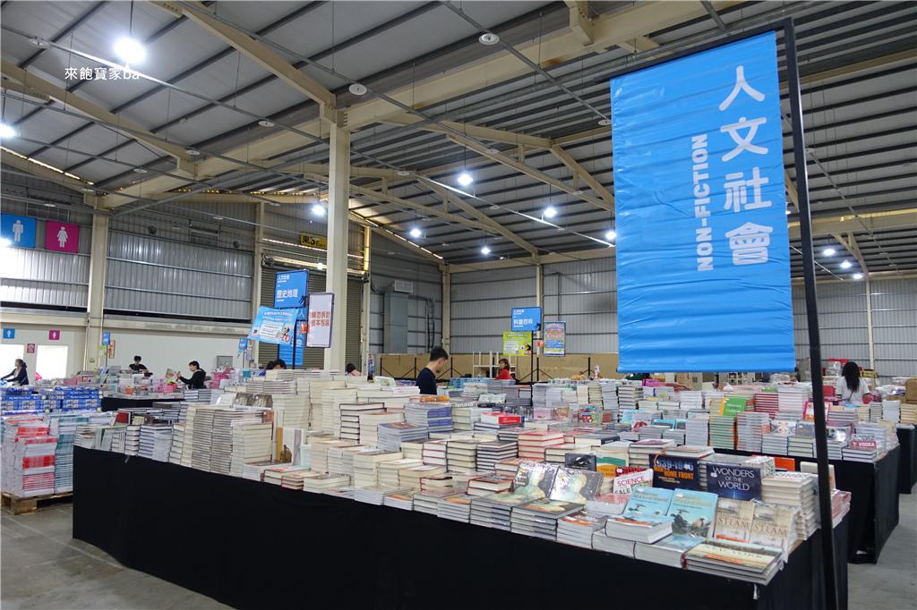 2019台中大野狼國際書展 (49).JPG