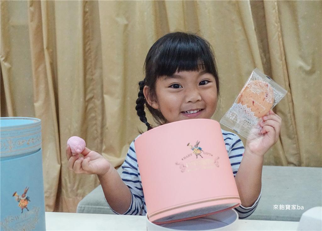 台中彌月蛋糕-天鵝脖子街 (5).jpg