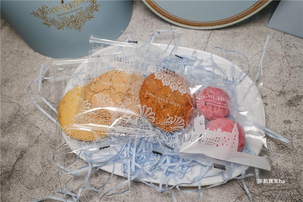 台中彌月蛋糕-天鵝脖子街 (12).jpg