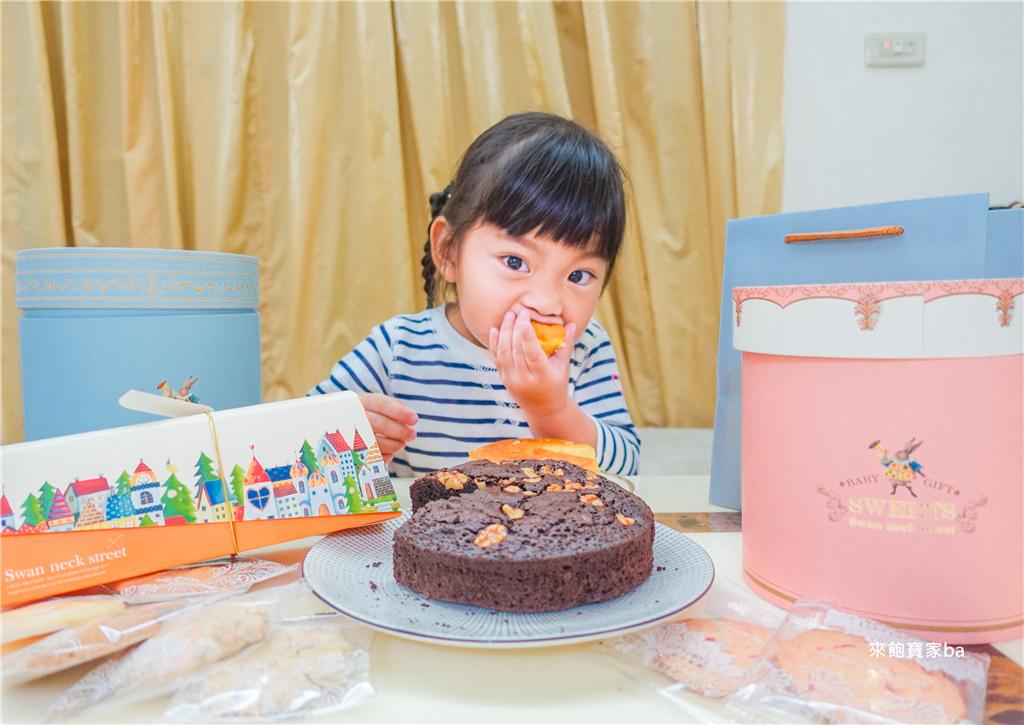 彌月蛋糕試吃-天鵝脖子街 (1).jpg