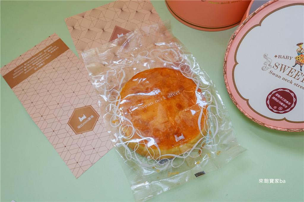 彌月蛋糕試吃-天鵝脖子街 (5).jpg