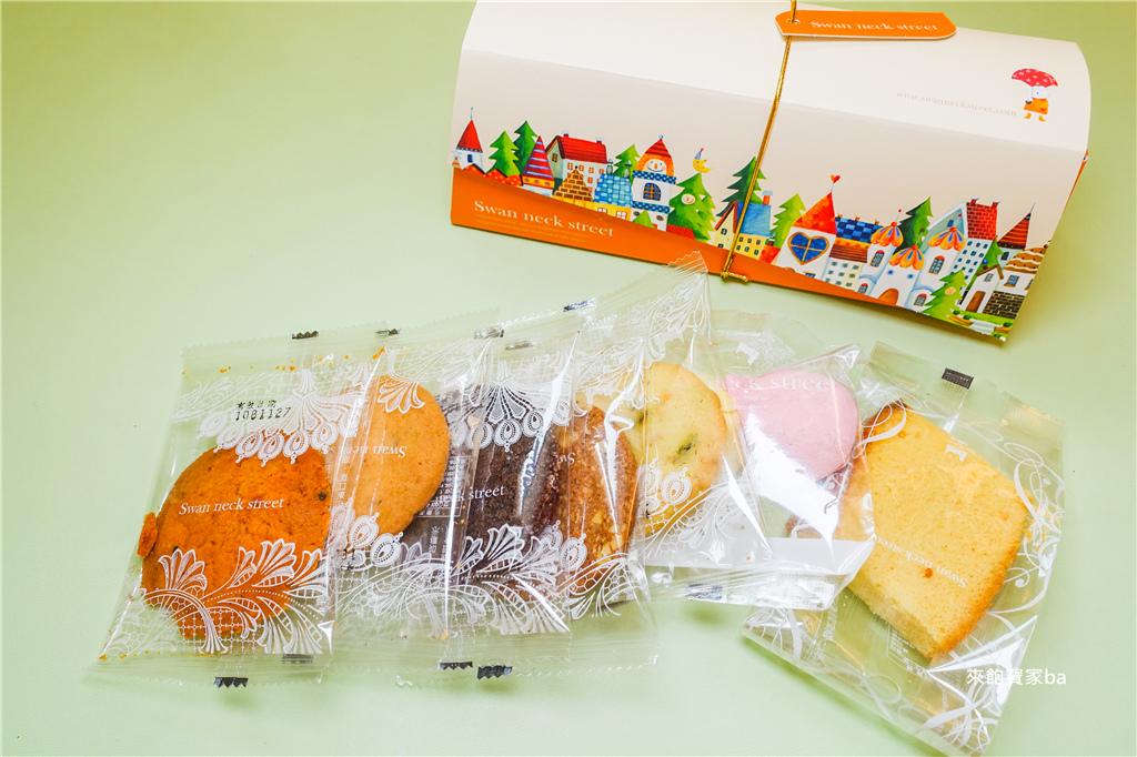 彌月蛋糕試吃-天鵝脖子街 (21).jpg