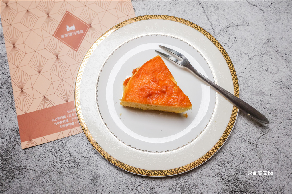 彌月蛋糕試吃-天鵝脖子街 (28).jpg