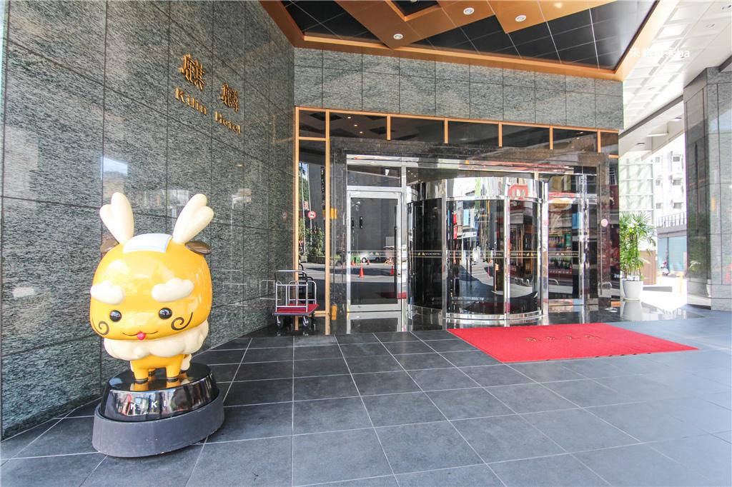 宜蘭礁溪平價住宿-礁溪麒麟溫泉飯店 (47).jpg