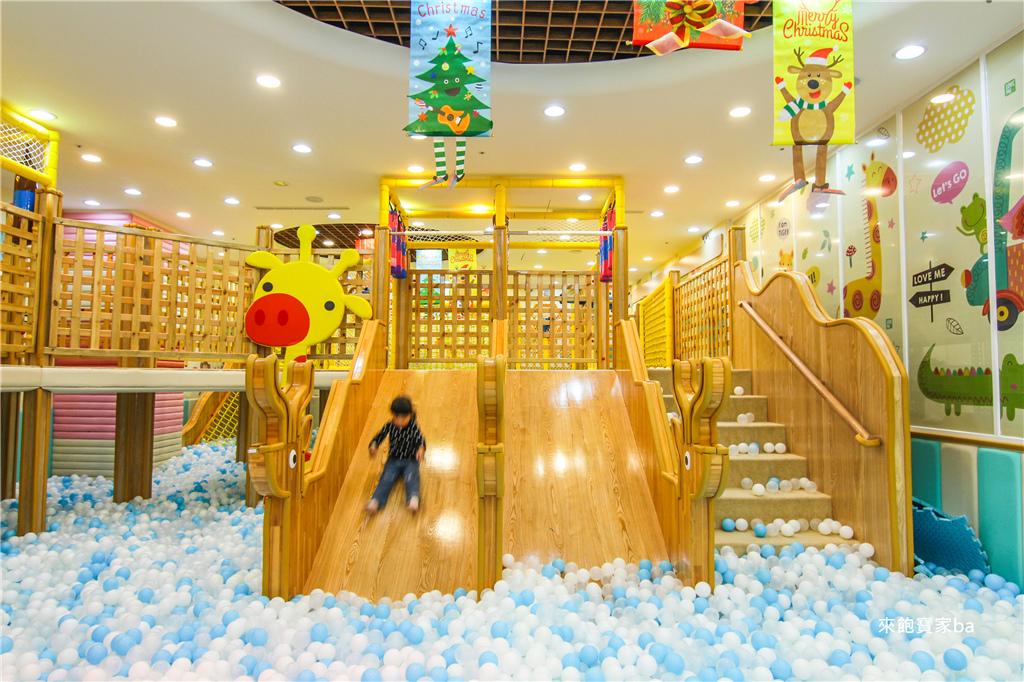 樹林樂米樂園-0117.jpg