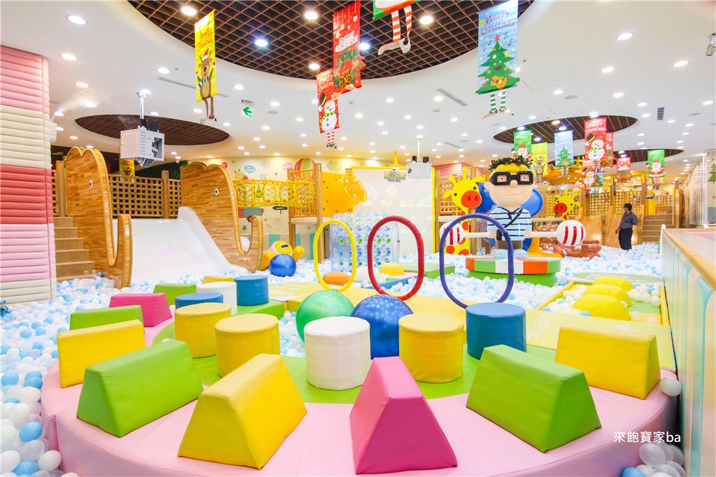 樹林樂米樂園-0305.jpg