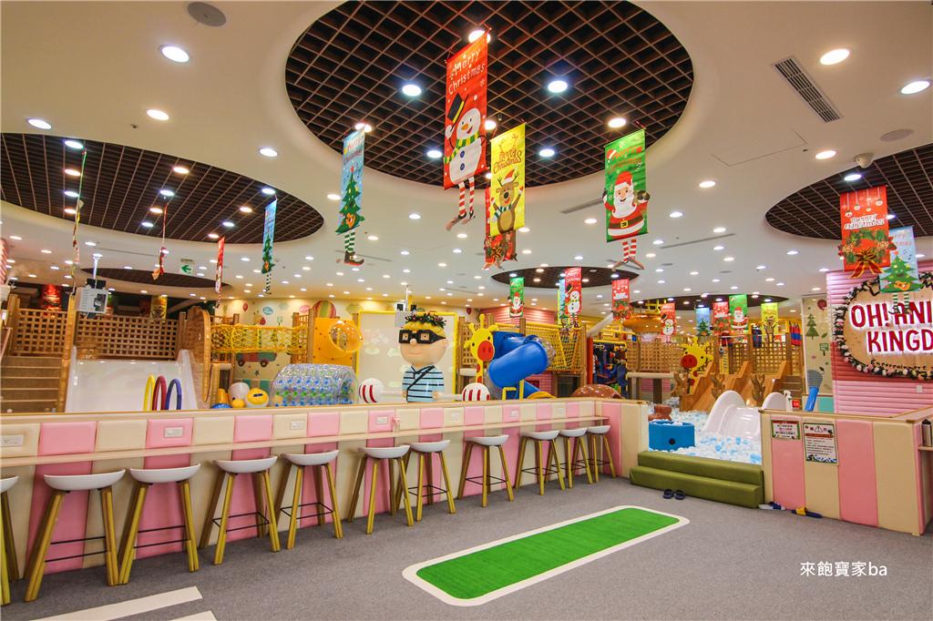 樹林樂米樂園-0301.jpg