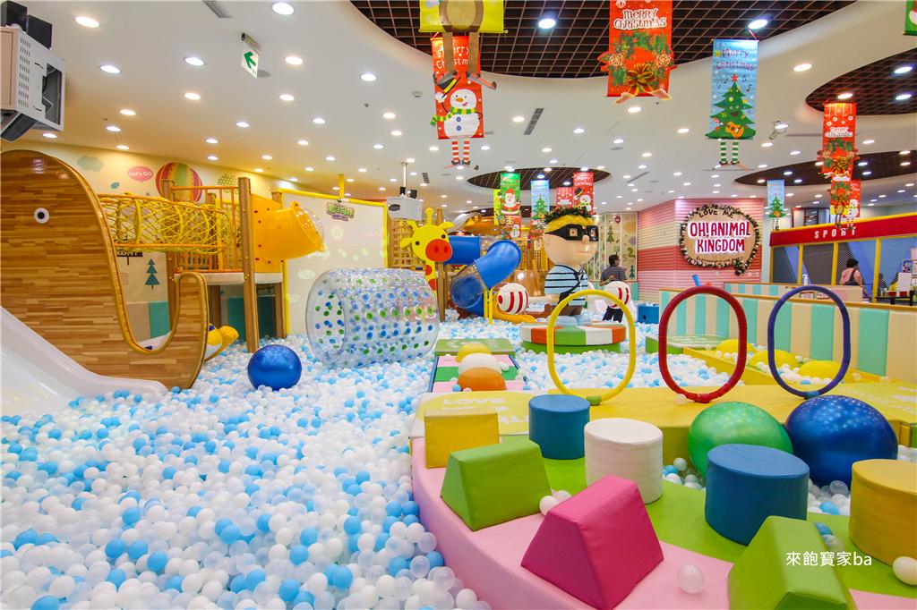 樹林樂米樂園-0307.jpg