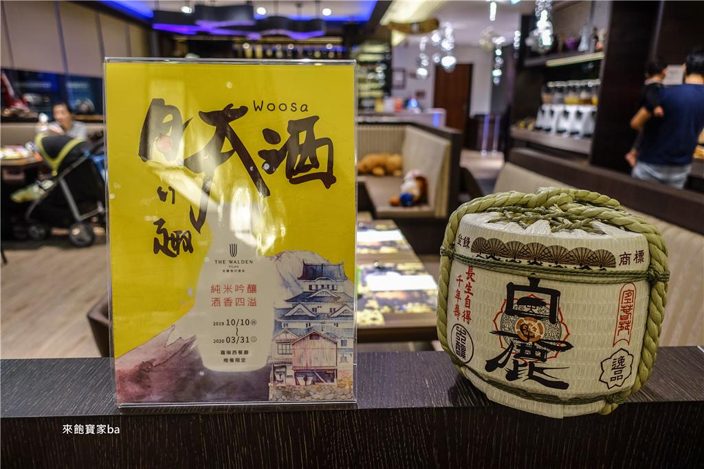悅川酒店羅琳西餐廳buffet (13).jpg