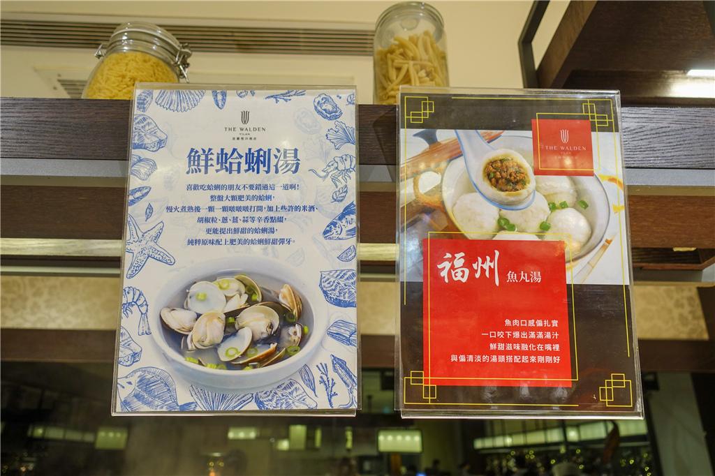 悅川酒店羅琳西餐廳buffet (16).jpg