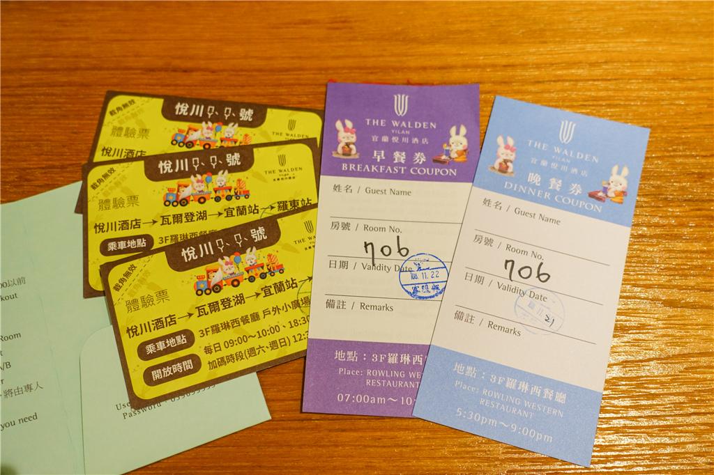 宜蘭親子飯店悅川-1-43.jpg
