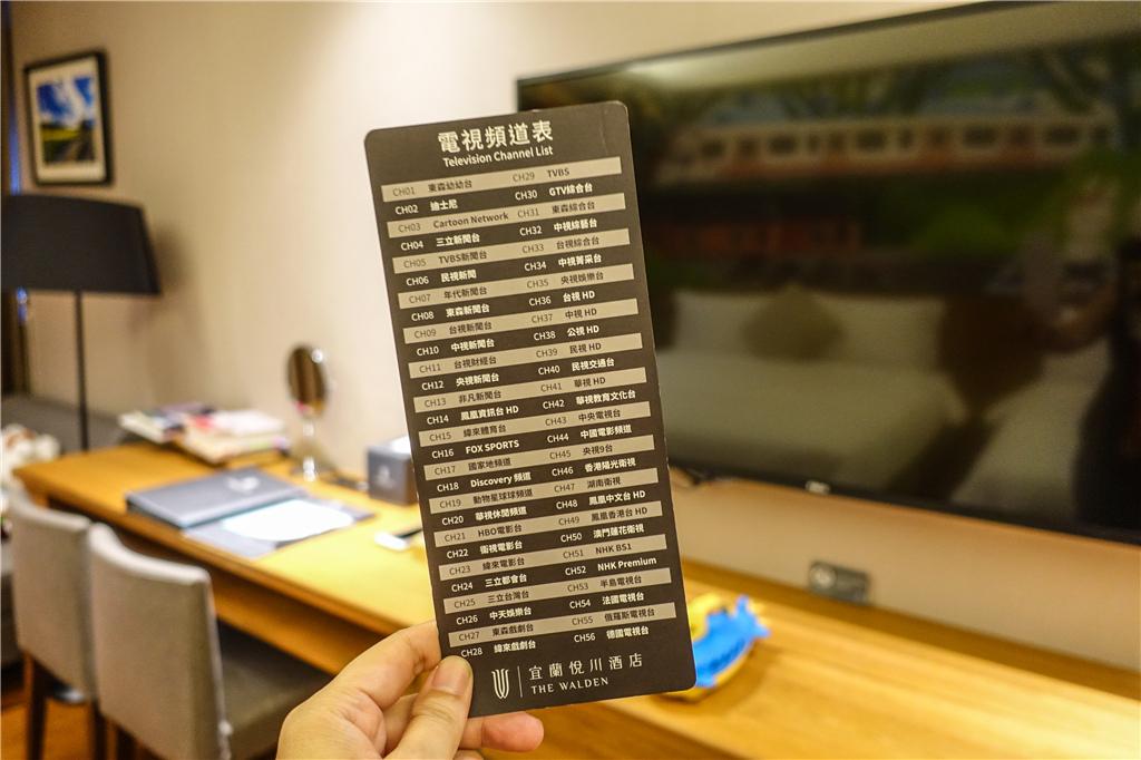 宜蘭親子飯店悅川-1-18.jpg