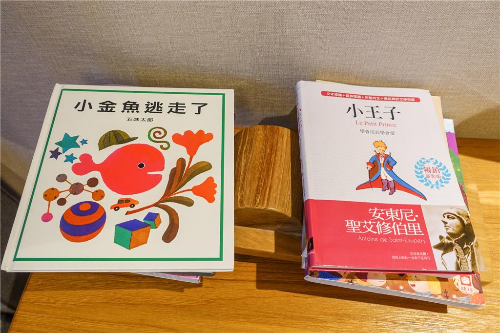 宜蘭親子飯店悅川-1-25.jpg