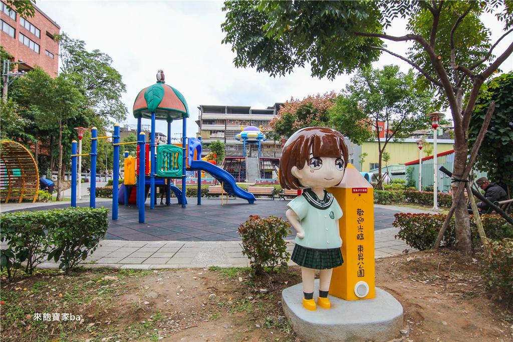新北親子景點東昇公園 (1).jpg