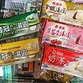 氣炸鍋料理-酥皮湯圓 (1).jpg