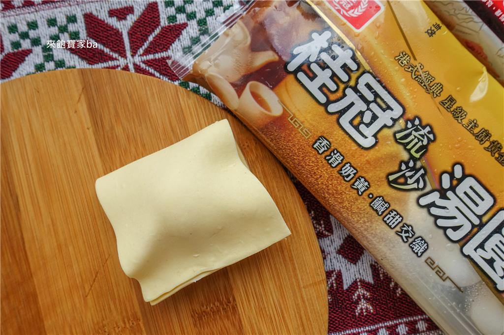 氣炸鍋料理-酥皮湯圓 (6).jpg