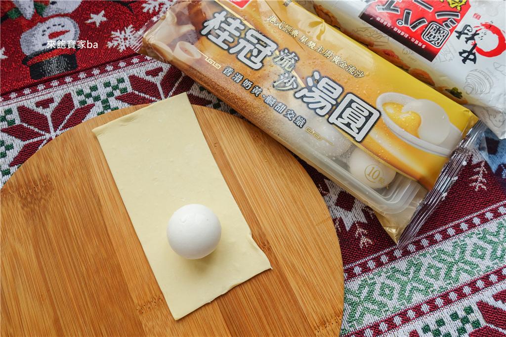 氣炸鍋料理-酥皮湯圓 (5).jpg