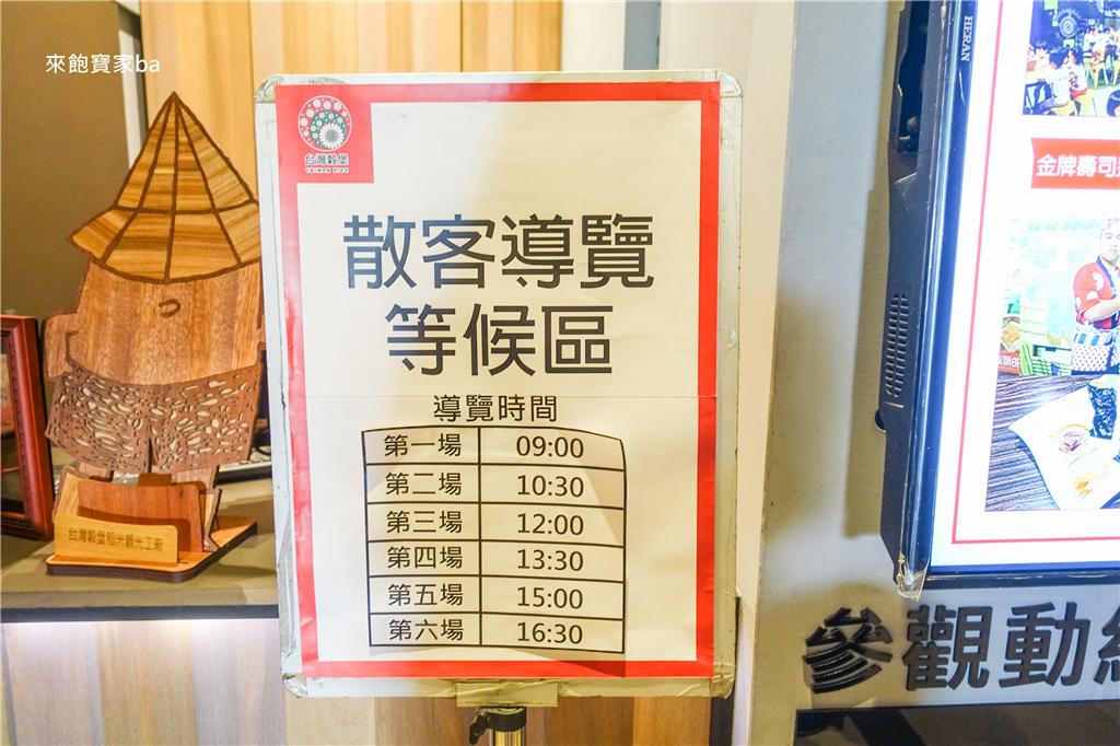 台灣穀堡 (2).jpg