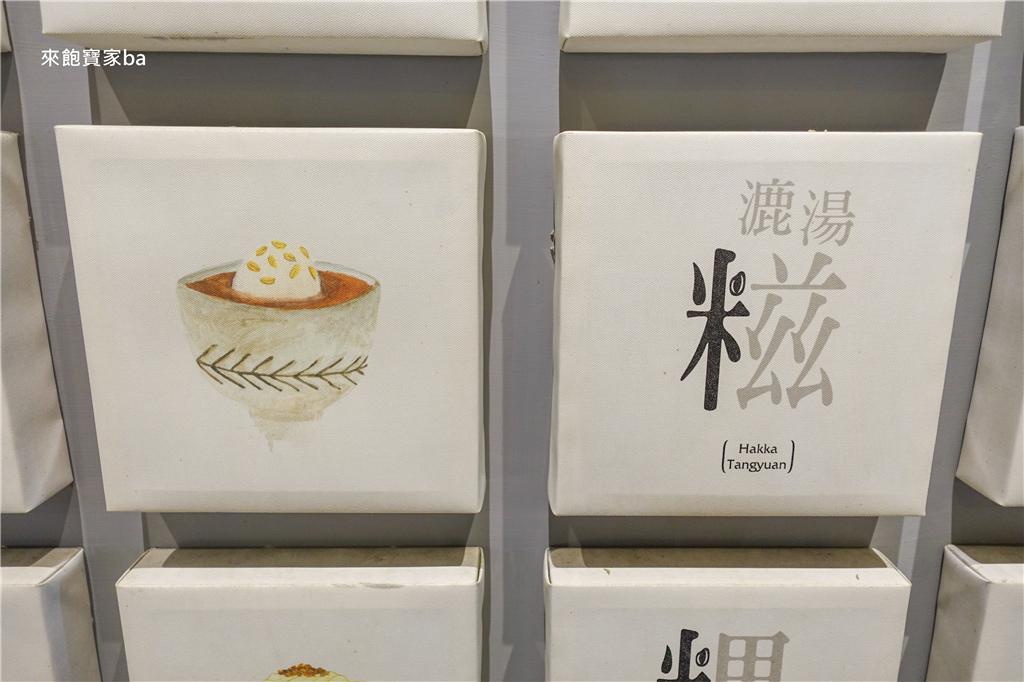 台灣穀堡 (8).jpg