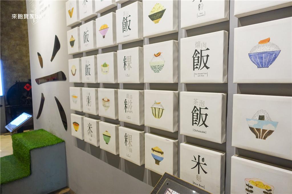 台灣穀堡 (9).jpg