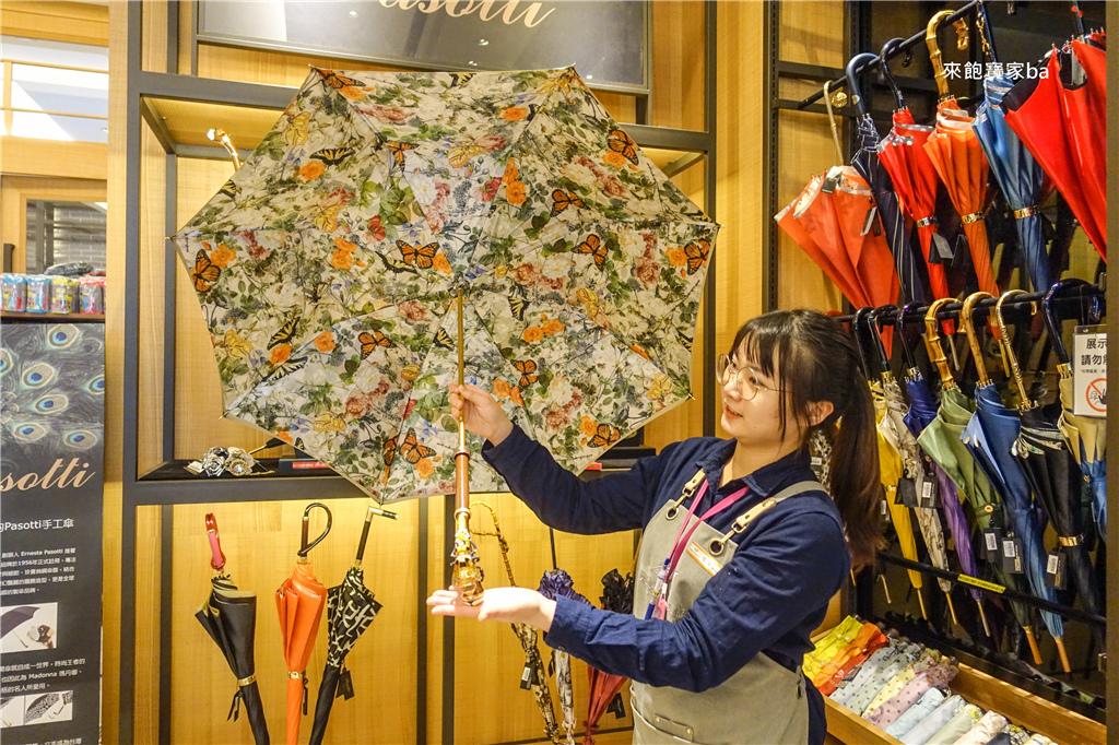 義大利精品雨傘Pasotti-大振豐洋傘