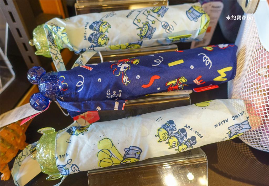 迪士尼雨傘-大振豐洋傘