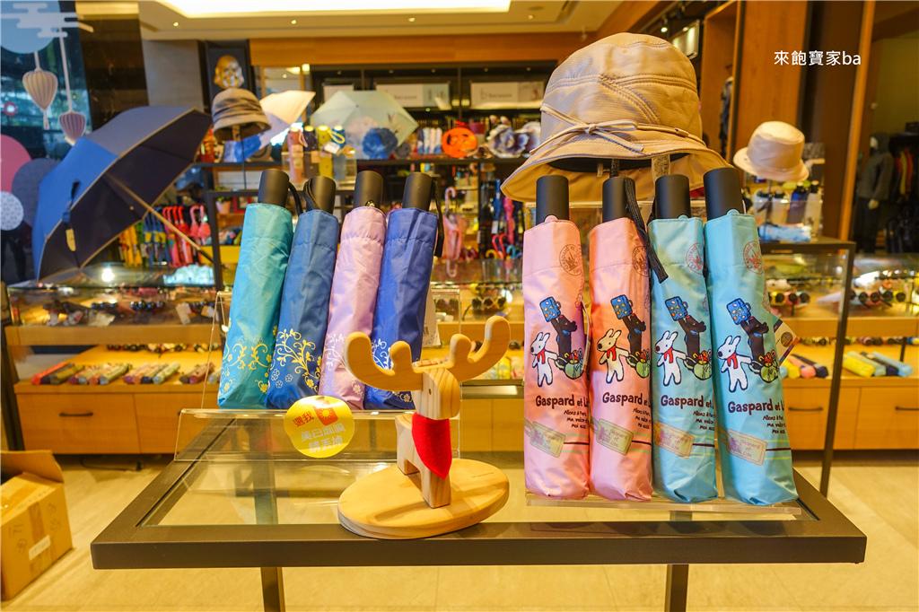 雨傘-台中雨傘大振豐洋傘