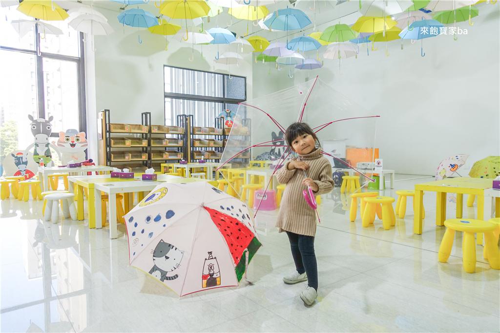 組裝傘加彩繪傘-台中親子景點推薦