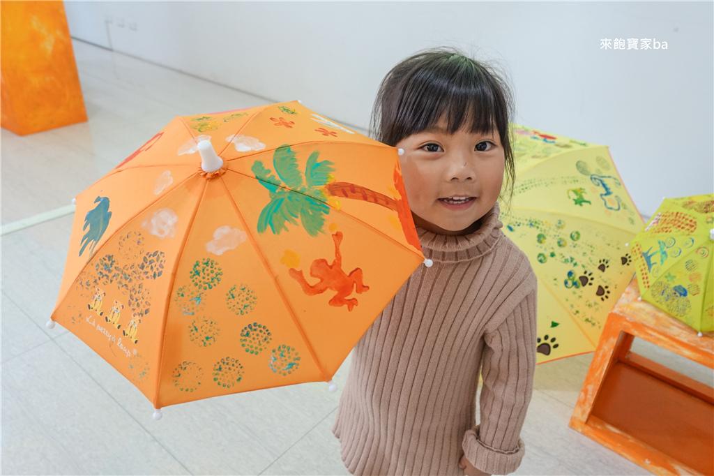 彩繪小雨傘-台中親子DIY