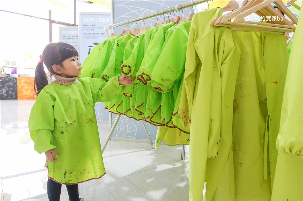 小小職人-大振豐洋傘 (30).jpg