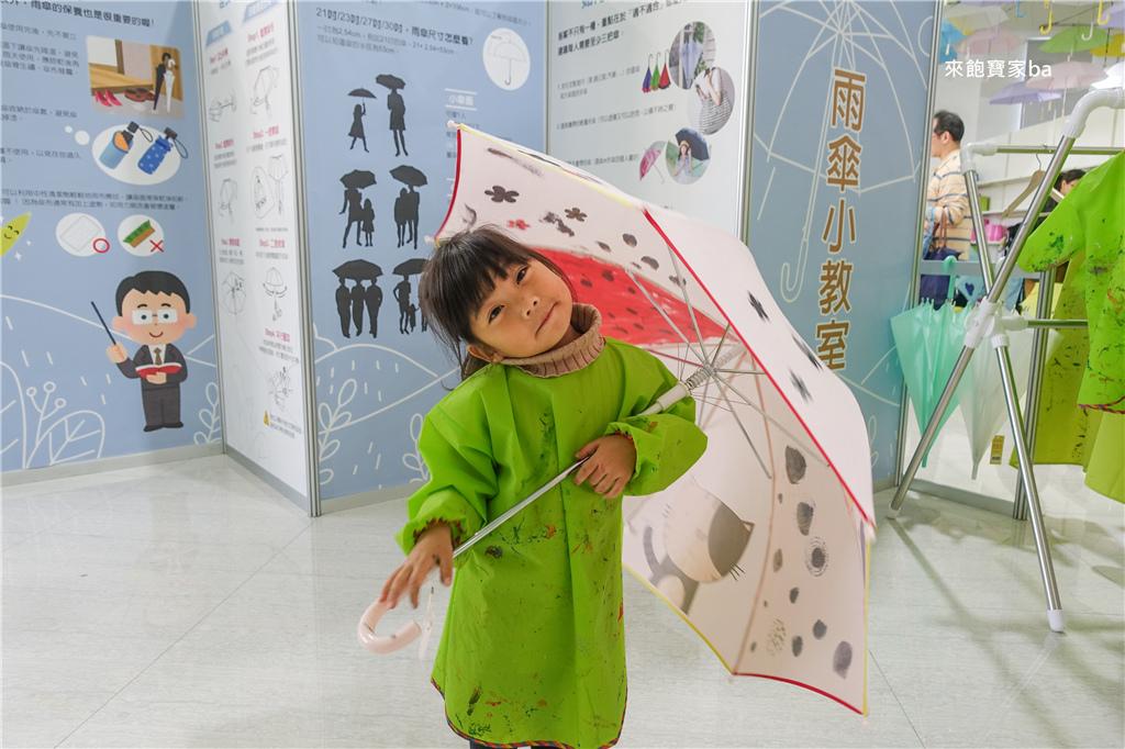 小小職人-台中親子DIY景點