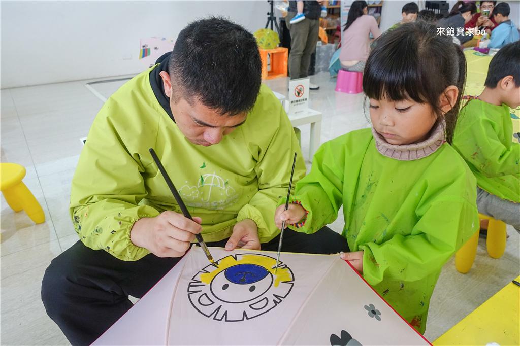 親子DIY彩繪傘-台中親子景點