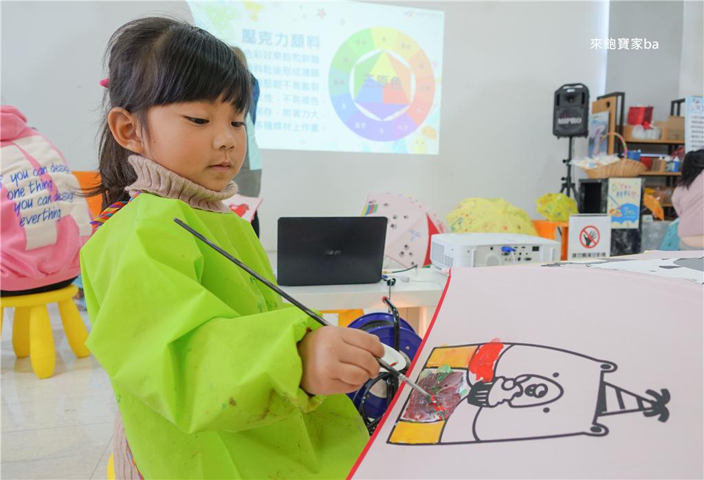 創意彩繪傘-台中親子景點小小職人