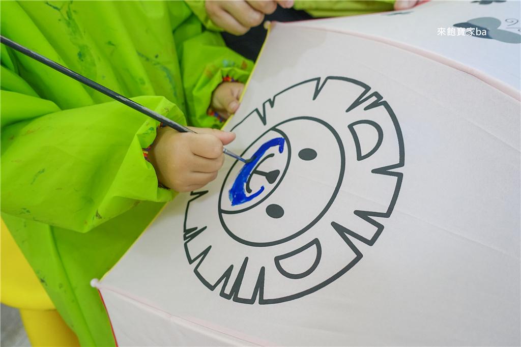 彩繪傘-大振豐洋傘DIY