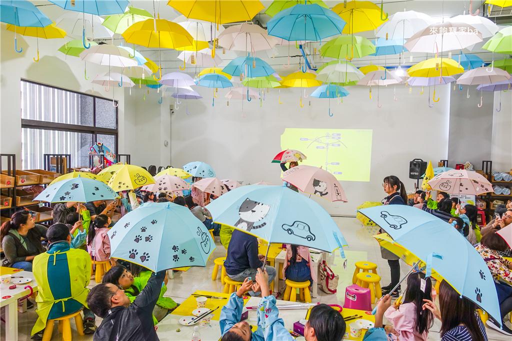 小朋友最愛的台中親子DIY雨傘