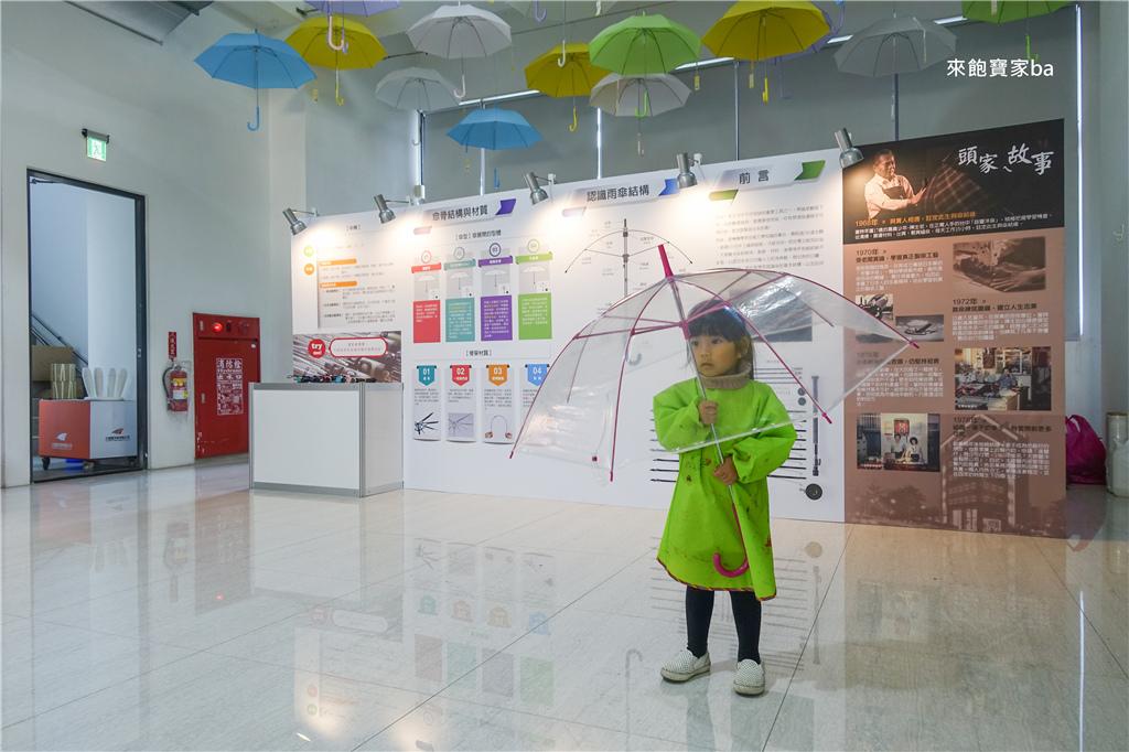 組裝傘成品-大振豐洋傘