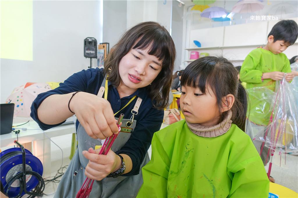 組裝傘-台中親子DIY