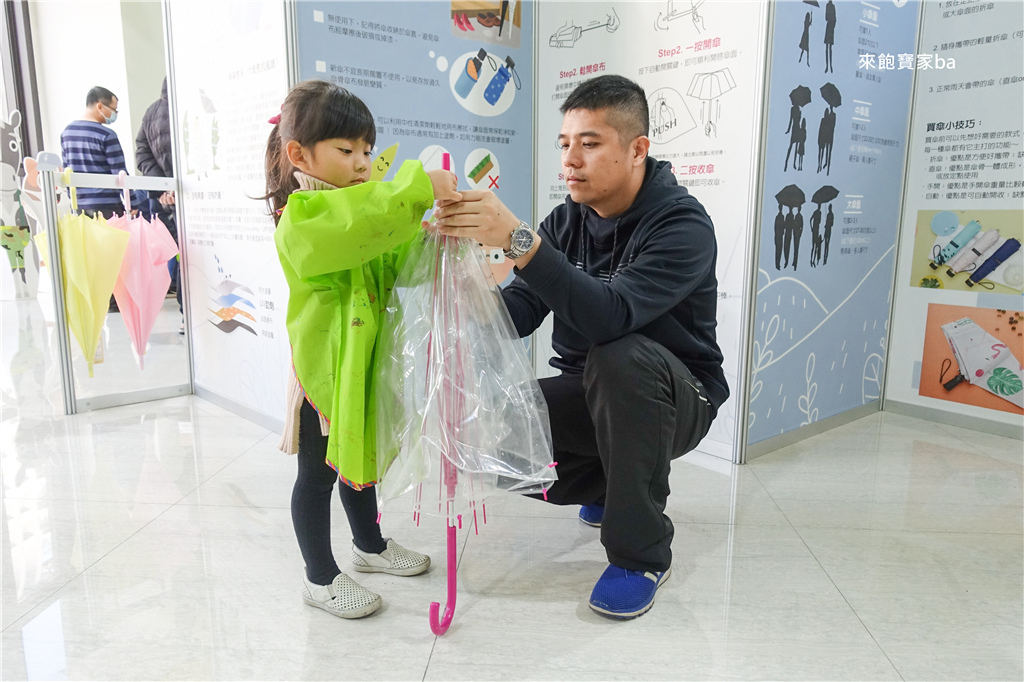 大振豐組裝傘-親子DIY景點