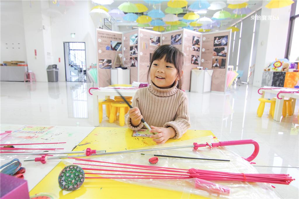 首創組裝傘-台中親子DIY景點