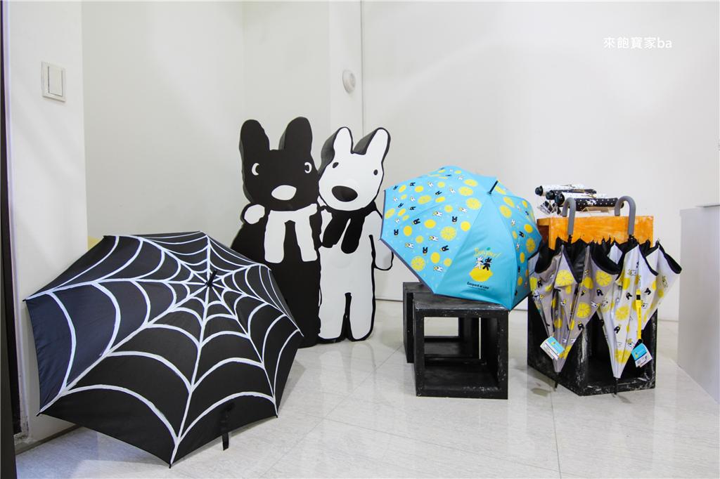 可愛造型雨傘-大振豐洋傘