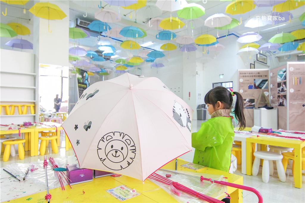 台中親子DIY彩繪雨傘