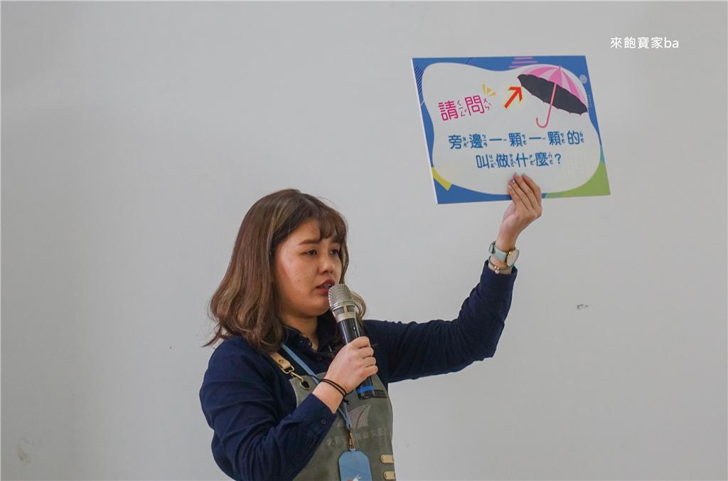 雨傘話劇表演-台中親子DIY景點推薦