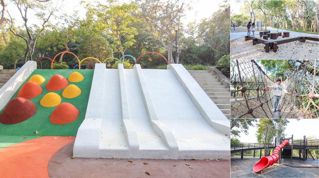 彰化華陽特色公園.jpg