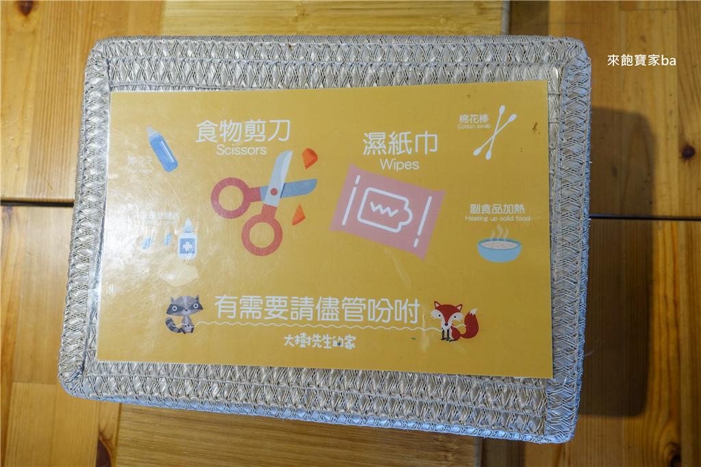 台中親子餐廳-大樹先生 (3).jpg