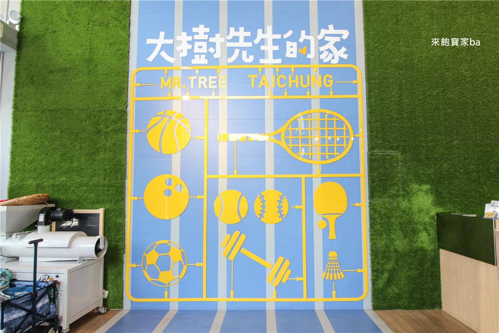 台中親子餐廳-大樹先生 (46).jpg