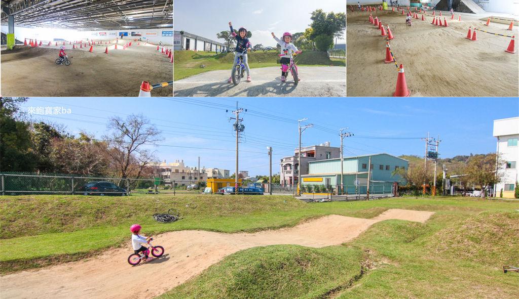 台中腳踏車Pushbike場地.jpg