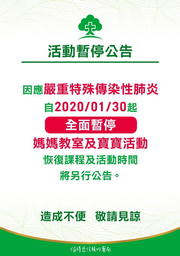 20200130_02.jpg